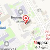 ЗАГС Алтайского района