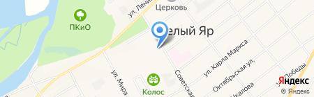 ЗАГС Алтайского района на карте Белого Яра
