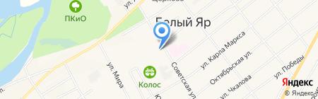 Алтайская центральная районная библиотека на карте Белого Яра