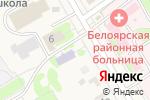 Схема проезда до компании Алтайская центральная районная библиотека в Белом Яре