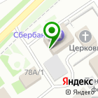 Местоположение компании Автошкола Формула успеха, ЧУ ПО