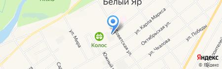 Уголовно-исполнительная инспекция на карте Белого Яра