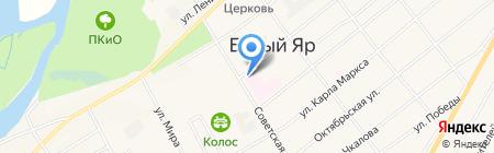 Сеть аптек на карте Белого Яра