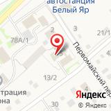 Отдел МВД России по Алтайскому району