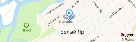 Отдел МВД России по Алтайскому району на карте Белого Яра