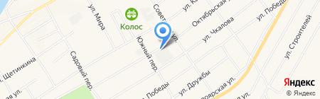 Алтайское ДРСУ на карте Белого Яра