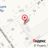 Военный комиссариат Алтайского района