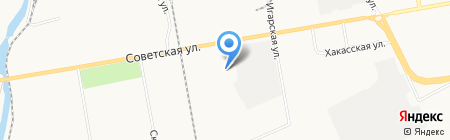 Best-Клининг на карте Абакана