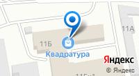 Компания виДом на карте