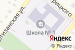 Схема проезда до компании Избирательный участок №365 в Усть-Абакане