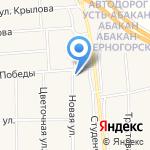 Фабрика Диванов на карте Абакана