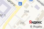 Схема проезда до компании Европа в Усть-Абакане