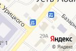 Схема проезда до компании Магазин бытовой техники в Усть-Абакане