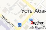 Схема проезда до компании Дачник в Усть-Абакане