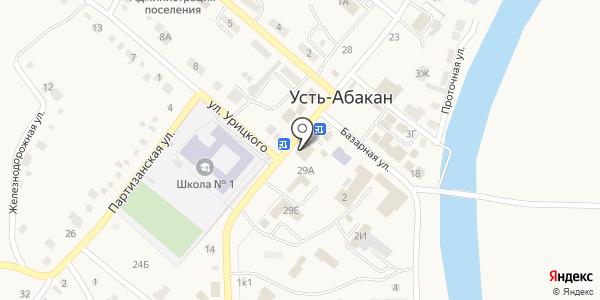 Банкомат. Схема проезда в Усть-Абакане