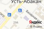 Схема проезда до компании Славица в Усть-Абакане