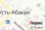 Схема проезда до компании Губернский хлеб в Усть-Абакане