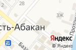 Схема проезда до компании Статус в Усть-Абакане