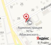 Совет депутатов Усть-Абаканского района