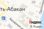 Схема проезда до компании Фотоцентр в Усть-Абакане