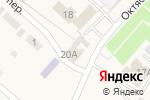 Схема проезда до компании Все для дома в Усть-Абакане