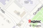 Схема проезда до компании Отдел МВД России по Усть-Абаканскому району в Усть-Абакане