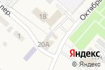 Схема проезда до компании Магазин тканей и трикотажных изделий в Усть-Абакане