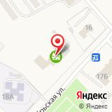 Межмуниципальный отдел МВД России