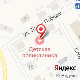 Усть-Абаканская детская поликлиника