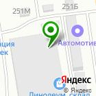 Местоположение компании Ковры Хатабыч