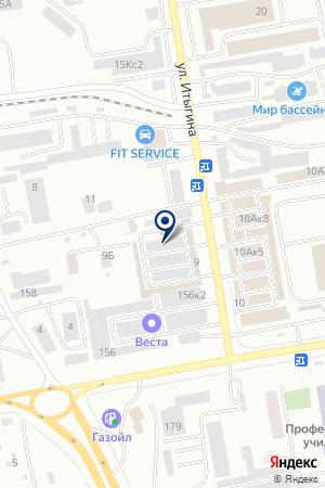 Ветеринарная аптека на карте Абакана