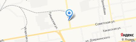 ОВК Servise на карте Абакана