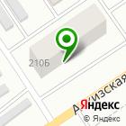 Местоположение компании МАХМУД, ПОДЖИГАЙ!