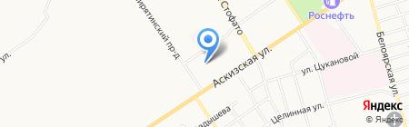 Обои-центр на карте Абакана