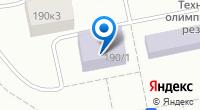 Компания СГА на карте