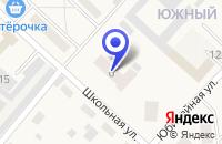 Схема проезда до компании ЖКХ в Саяногорске