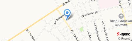Продукты на Российской на карте Абакана