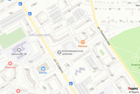 продажа квартир по ул. Стофато 5Г