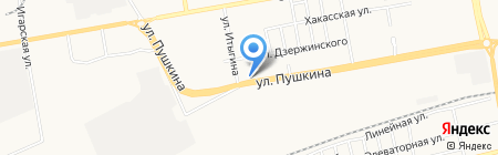 Магазин продуктов на ул. Пушкина на карте Абакана