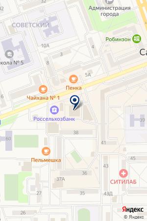 АГЕНТСТВО НЕДВИЖИМОСТИ КВАРТИРНЫЙ ВОПРОС на карте Саяногорска