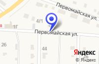 Схема проезда до компании УПРАВЛЕНИЕ ХАКАСМЕЛИОВОДХОЗ в Саяногорске