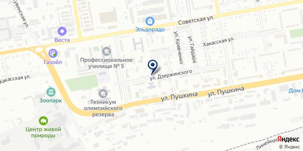 Детская школа искусств №2 на карте Абакане