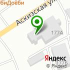 Местоположение компании РЫБОЛОВный
