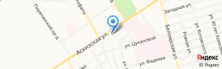 Акватерм на карте Абакана