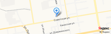 Сибирский Вкус на карте Абакана