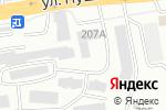 Схема проезда до компании Модерн Виш в Абакане