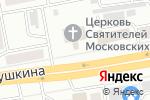 Схема проезда до компании Храм Святителей Московских в Абакане