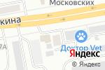 Схема проезда до компании Бош Автосервис Абакан в Абакане