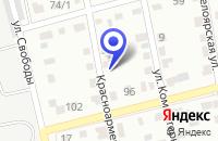 Схема проезда до компании ГУ ЦЕНТР ГИГИЕНЫ И ЭПИДЕМИОЛОГИИ В РЕСПУБЛИКЕ ХАКАСИЯ в Аскизе