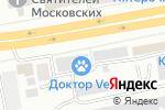 Схема проезда до компании Спецтрак в Абакане